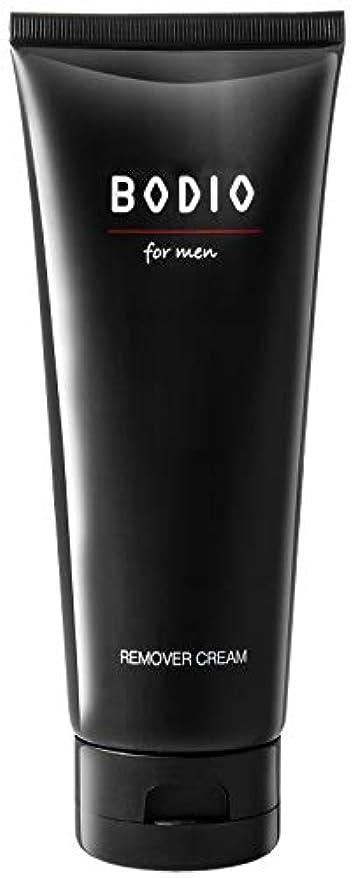 アレルギーラジウム端【医薬部外品】BODIO メンズ 薬用リムーバークリーム 除毛クリーム [ Vライン/ボディ用 ] 単品 200g