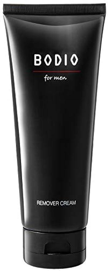 退却誤解するバインド【医薬部外品】BODIO メンズ 薬用リムーバークリーム 除毛クリーム [ Vライン/ボディ用 ] 単品 200g