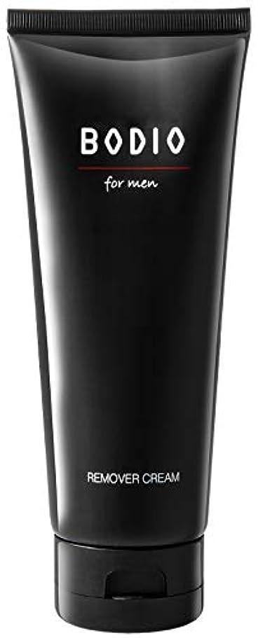 荒れ地ウィンククラッチ【医薬部外品】BODIO メンズ 薬用リムーバークリーム 除毛クリーム [ Vライン/ボディ用 ] 単品 200g