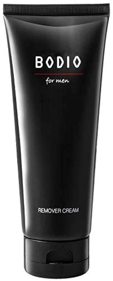 肯定的苦い尽きる【医薬部外品】BODIO メンズ 薬用リムーバークリーム 除毛クリーム 200g [ Vライン/ボディ用 ]