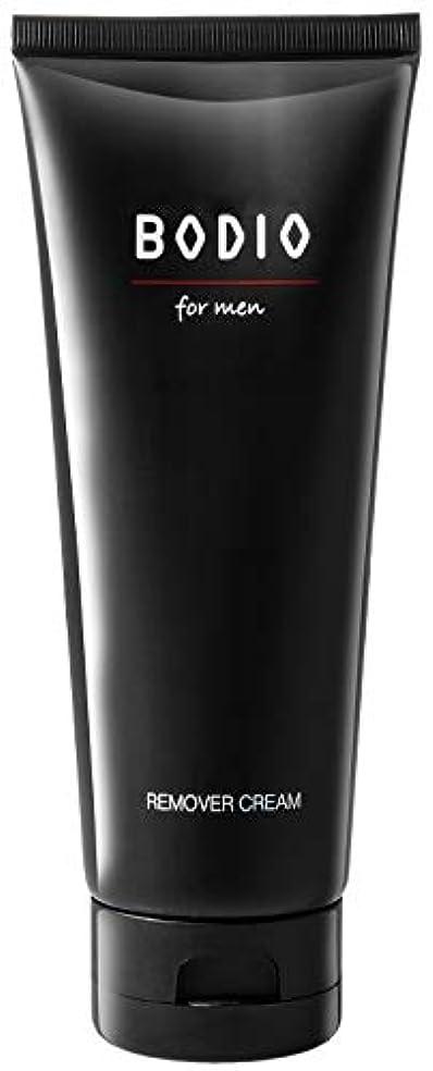 シャイニングささいなまっすぐ【医薬部外品】BODIO メンズ 薬用リムーバークリーム 除毛クリーム [ Vライン/ボディ用 ] 単品 200g