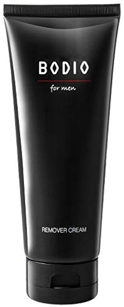 一晩測定可能ボトルネック【医薬部外品】BODIO メンズ 薬用リムーバークリーム 除毛クリーム [ Vライン/ボディ用 ] 単品 200g
