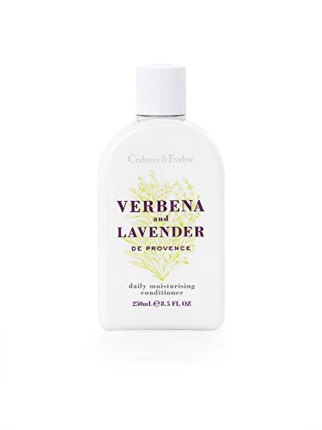 頭痛交換可能風味Verbena and Lavender Daily Moisturising Conditioner