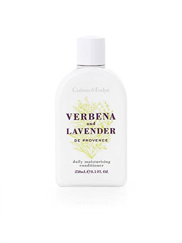 贈り物オール場合Verbena and Lavender Daily Moisturising Conditioner