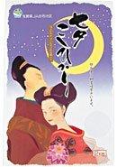 佐賀県白石産 高級 ブランド米 七夕コシヒカリ 5kg 平成30年産 (七分づき(約1割減))