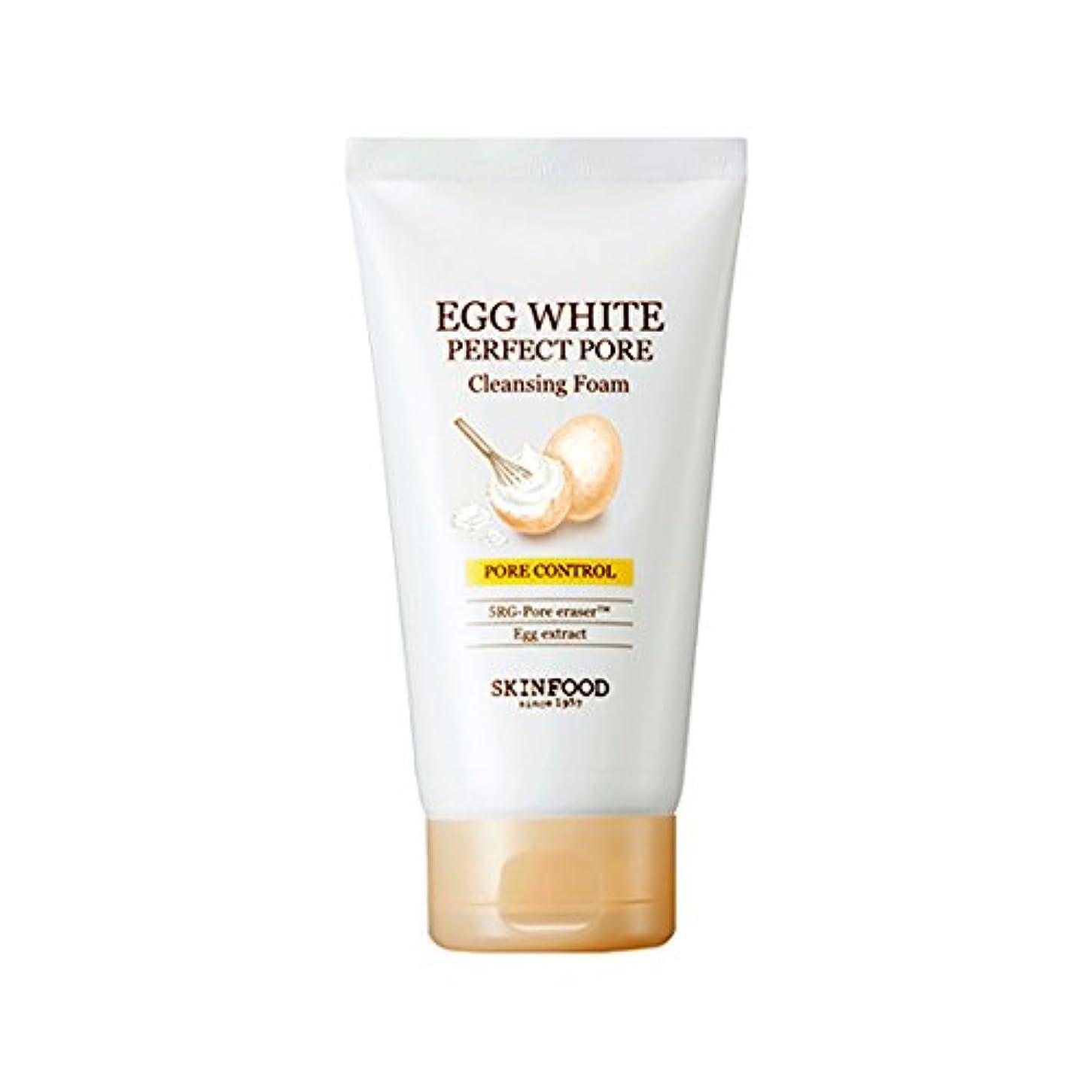 スプレーカプセル所持[2017 New] SKINFOOD Egg White Perfect Pore Cleansing Foam 150ml/スキンフード エッグ ホワイト パーフェクト ポア クレンジング フォーム 150ml [並行輸入品]