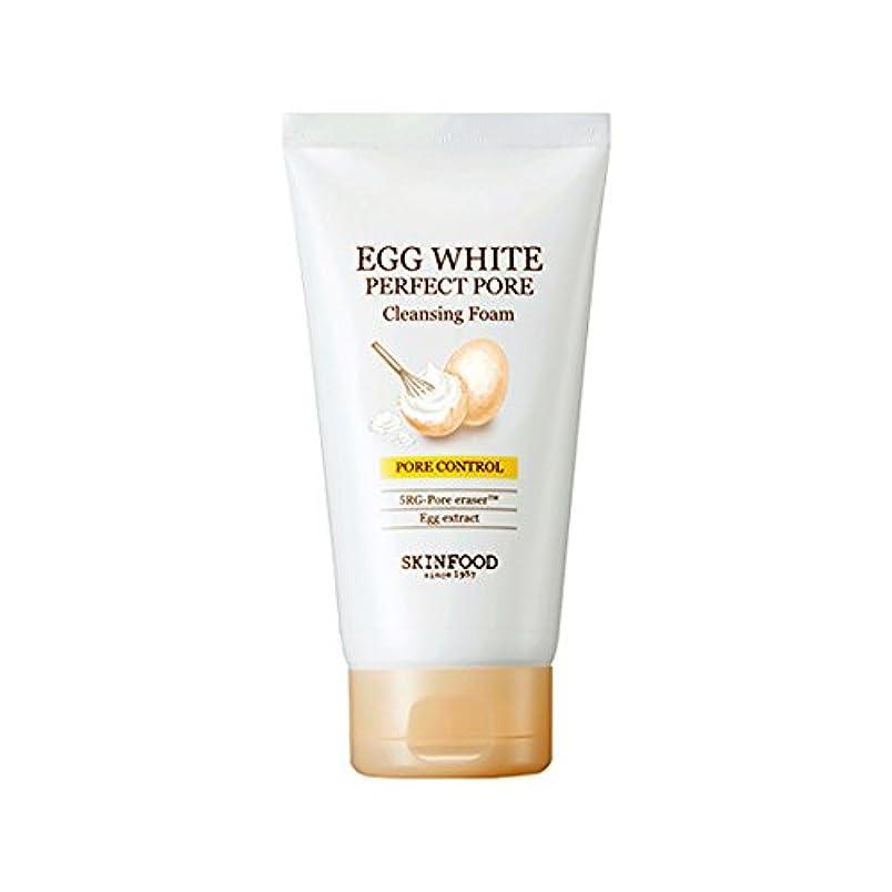 憂鬱掃く熱狂的な[2017 New] SKINFOOD Egg White Perfect Pore Cleansing Foam 150ml/スキンフード エッグ ホワイト パーフェクト ポア クレンジング フォーム 150ml [並行輸入品]