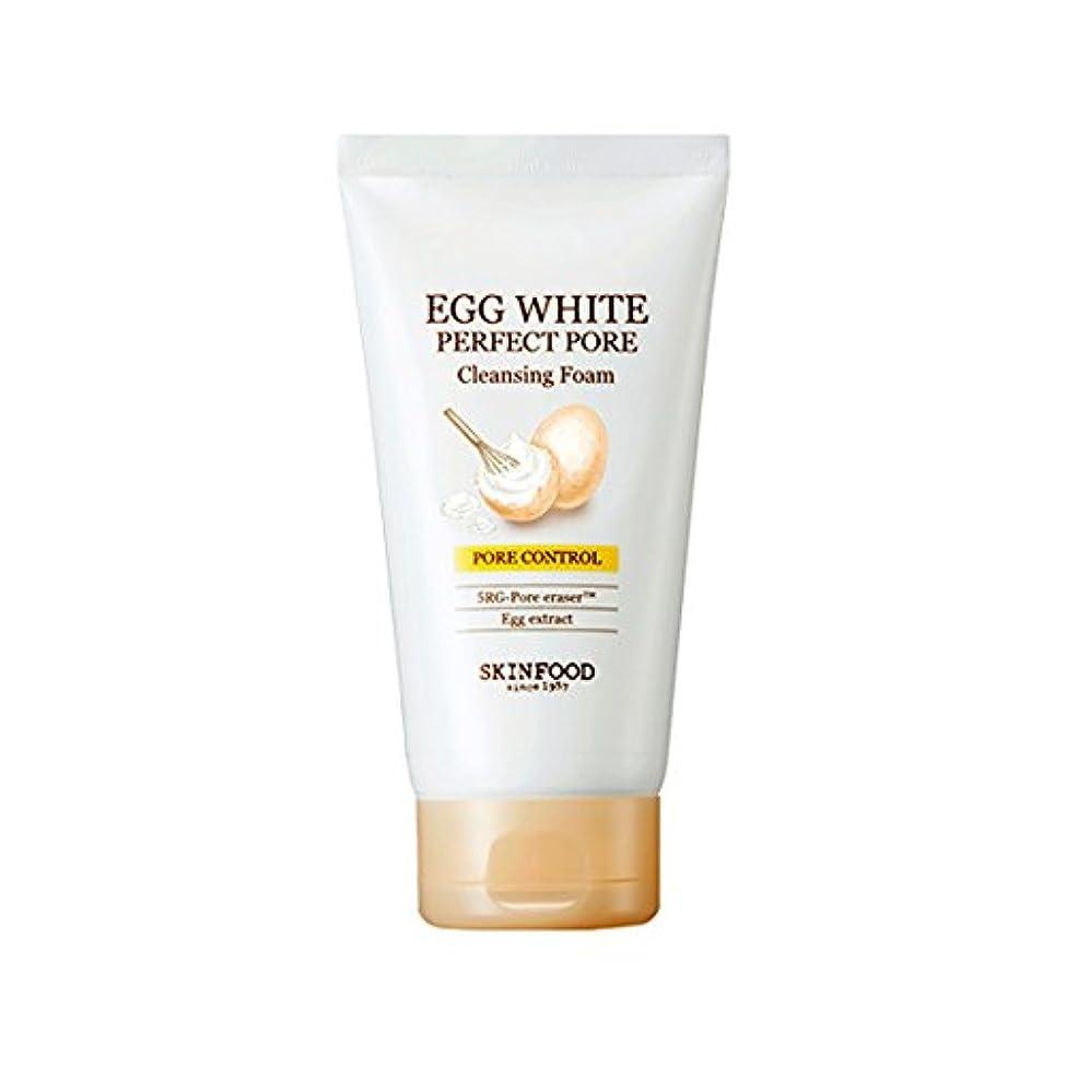 子音子音エアコン[2017 New] SKINFOOD Egg White Perfect Pore Cleansing Foam 150ml/スキンフード エッグ ホワイト パーフェクト ポア クレンジング フォーム 150ml [並行輸入品]