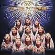 ライブ初の武道館 ~ダンシング ラブ サイト2000春~ [DVD]