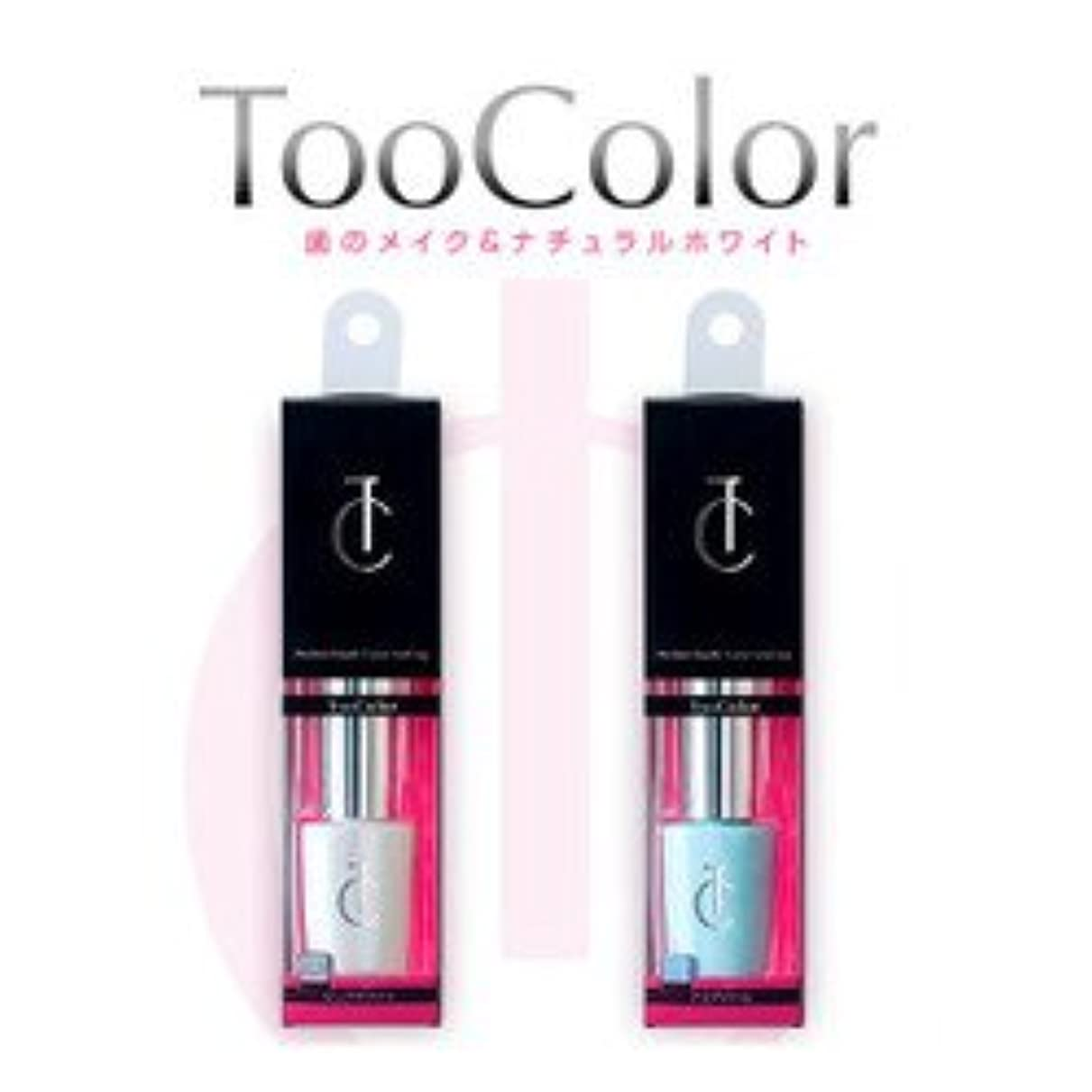 新しい意味くるくる合成TooColor(トゥーカラー)アクアパール 3個セット