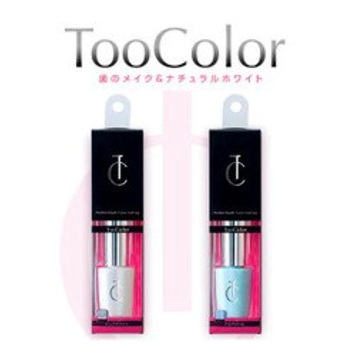 TooColor(トゥーカラー)アクアパール 3個セット