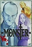 MONSTER DVD-BOX Chapter 4[DVD]