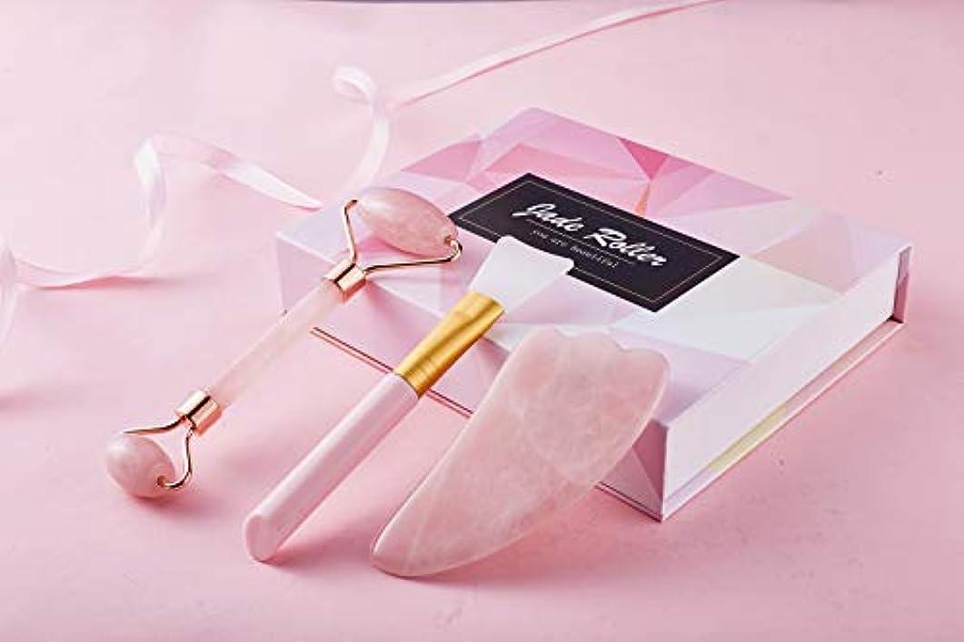去るサンドイッチ発明するTlemse マッサージローラー(翡翠) フェイスリフティング美顔ローラー フェイスケアツール 携帯に便利 [並行輸入品]
