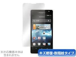 OverLay Magic for Xperia GX SO-04D 傷修復 耐指紋 防指紋 液晶 保護 シート フィルム OMSO04D