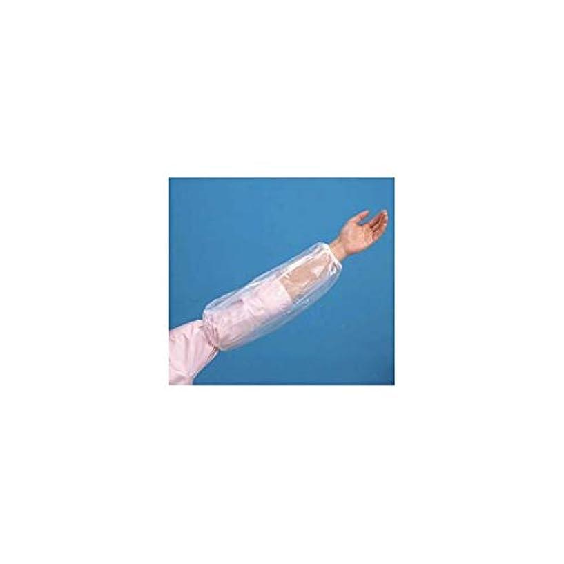 神秘的なバーベキューキャンバスオカモト イージーグローブ ロングサイズ(50枚入)706 25から30μ
