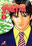 世界一さお師な男伊達千蔵 1 (ジャンプコミックスデラックス)