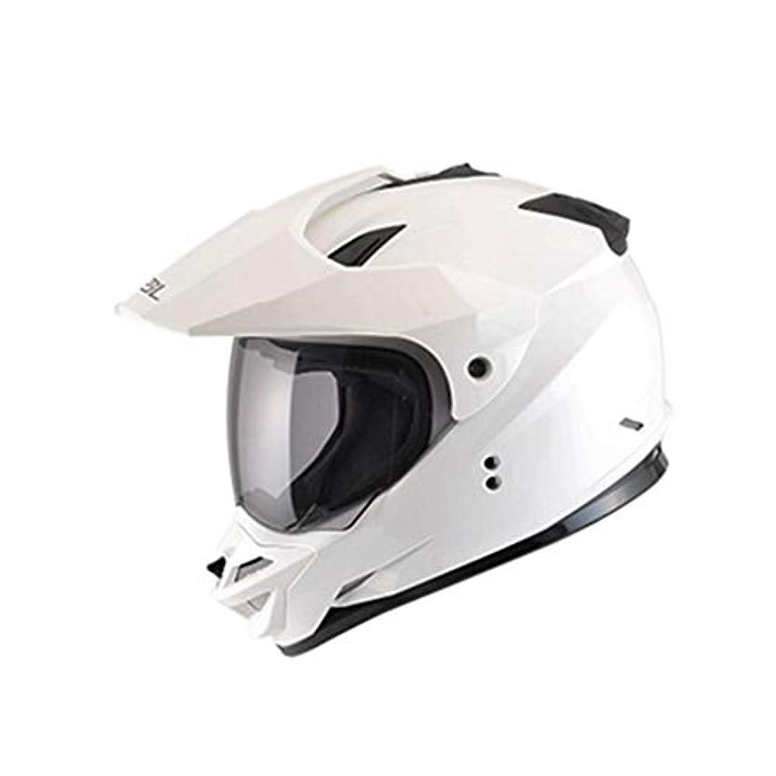自信がある論理クリームHYH オートバイヘルメットオフロードヘルメット多機能ヘルメットレーシング機関車フルフェイスヘルメット電動オートバイヘルメット四季 - 白 いい人生 (Size : XL)