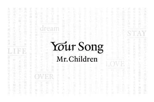 Mr.Children【重力と呼吸】アルバム全容を徹底解説!史上最高のアルバムに込められた想いとは?の画像