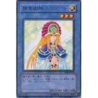 精霊術師ドリアード 【R】 TLM-JP034-R [遊戯王カード]《ザ・ロスト・ミレニアム》