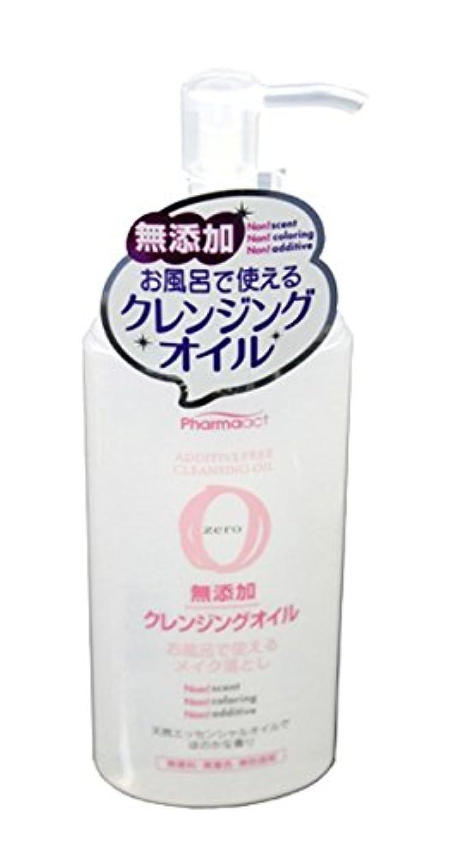 臨検不運歌詞熊野油脂 PHARMAACT(ファーマアクト) 無添加クレンジングオイル 165ml