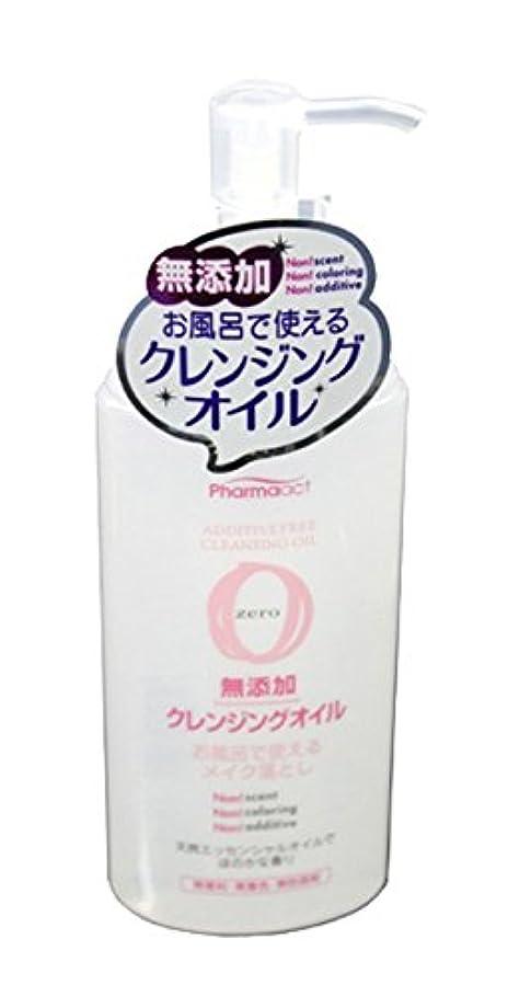 兵隊未払い振りかける熊野油脂 PHARMAACT(ファーマアクト) 無添加クレンジングオイル 165ml