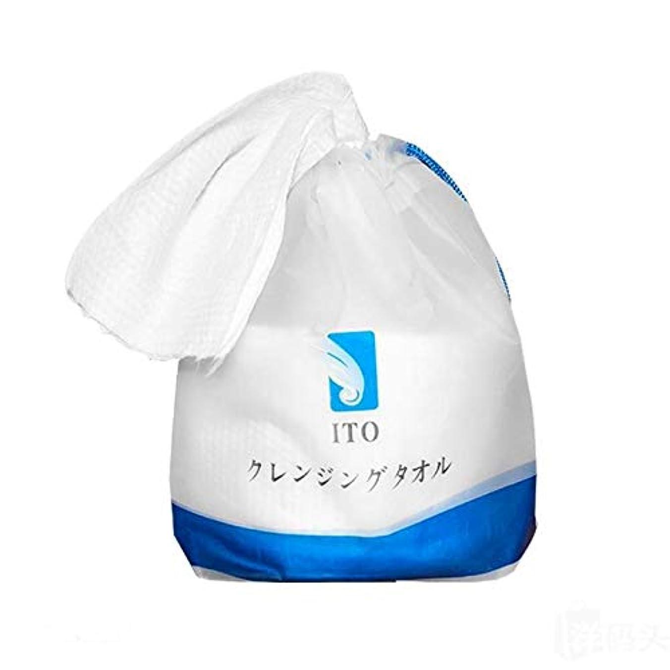 対スペア乳剤ITOクレンジングタオル1個