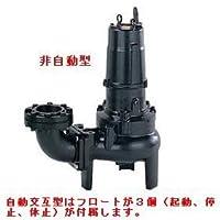 鶴見製作所 水中ハイスピンポンプ (異物通過径100%タイプ) UZW型 ベンド仕様 自動交互形 50Hz/60Hz共通 80UZW41.5 ツルミポンプ