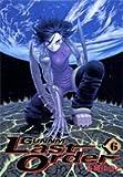 銃夢(Gunnm)Last Order (6) (ヤングジャンプ・コミックス・ウルトラ)
