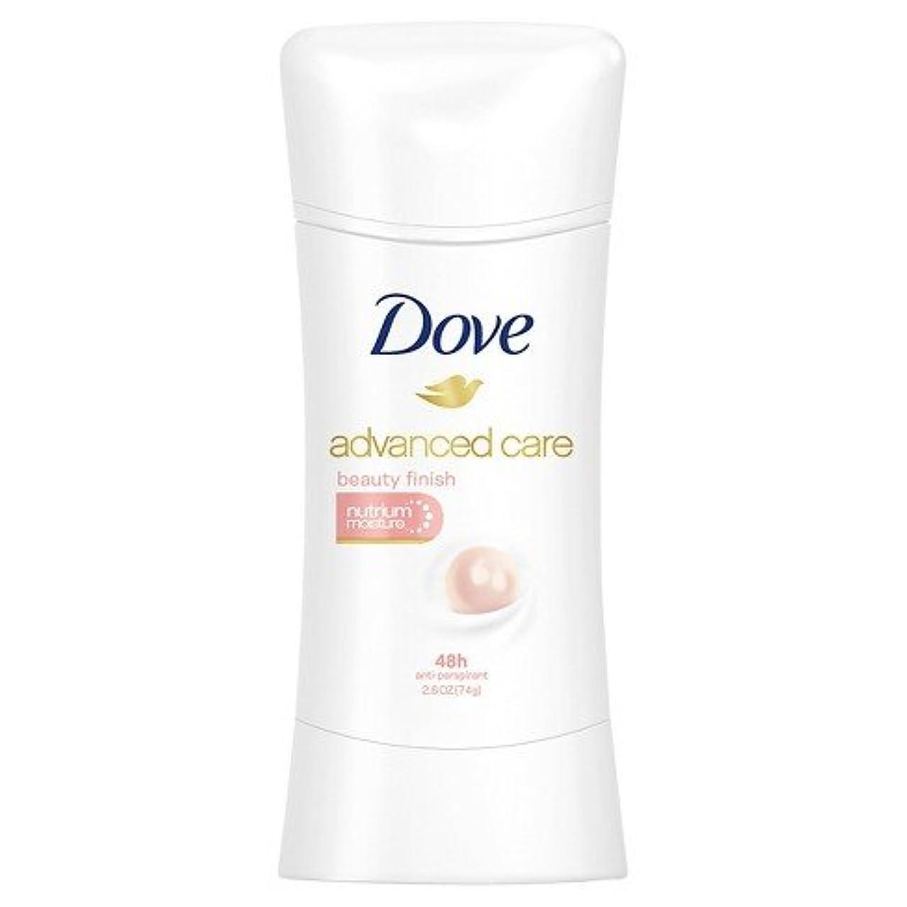 送った弾丸発動機Dove Advanced Care Beauty Finish Antiperspirant Deodorant 2.6 oz ダブ アドバンスドケア ビューティーフィニッシュ デオドラント 74g [並行輸入品]