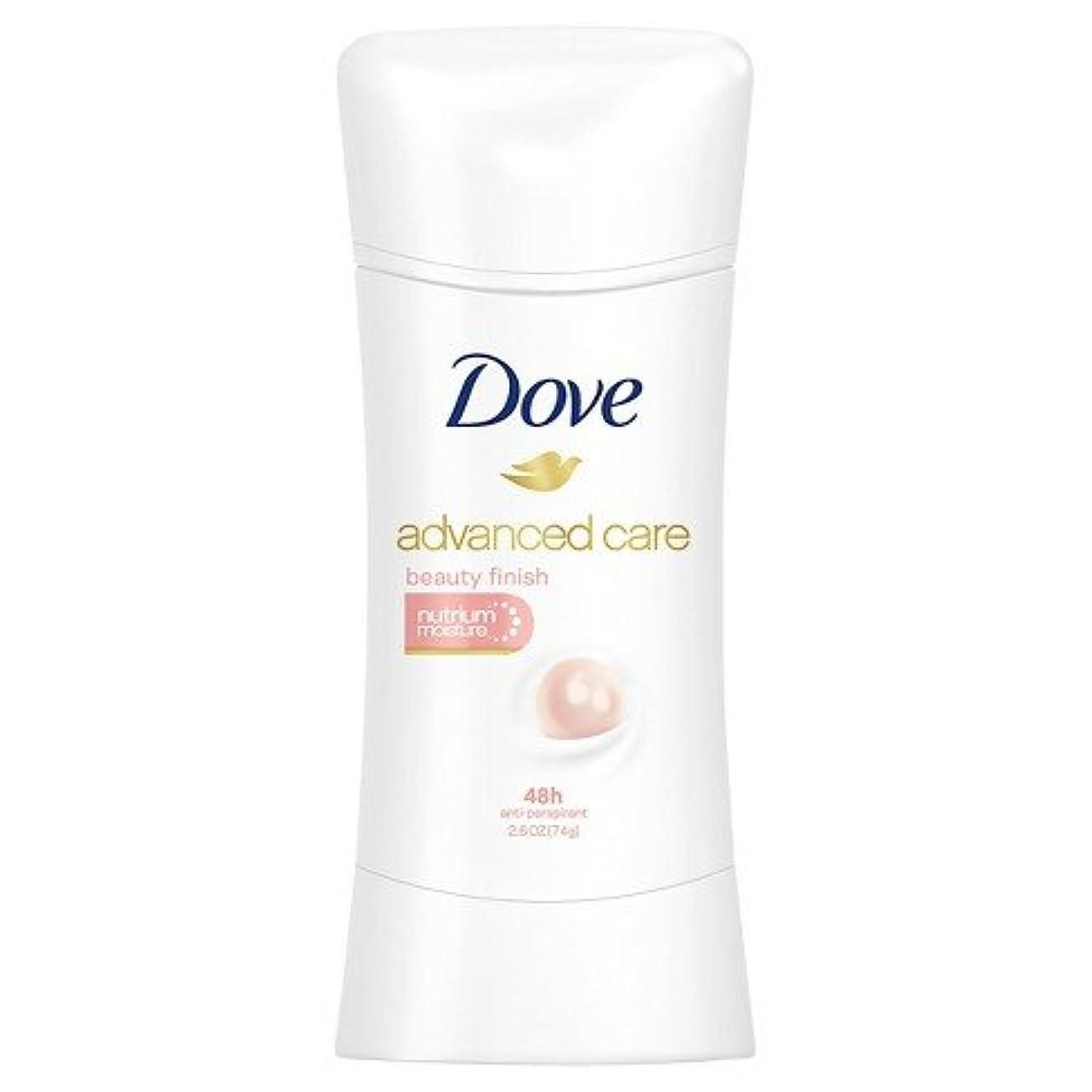 事実バーベキュー取り消すDove Advanced Care Beauty Finish Antiperspirant Deodorant 2.6 oz ダブ アドバンスドケア ビューティーフィニッシュ デオドラント 74g [並行輸入品]