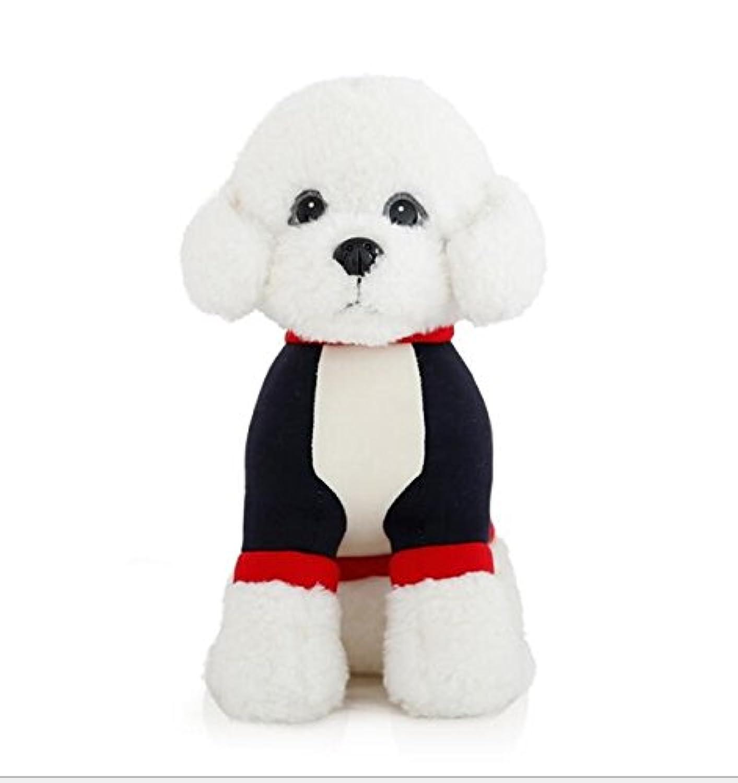 HuaQingPiJu-JP 花のぬいぐるみの動物のぬいぐるみ(ライトブラウン)と30センチメートルテディ犬