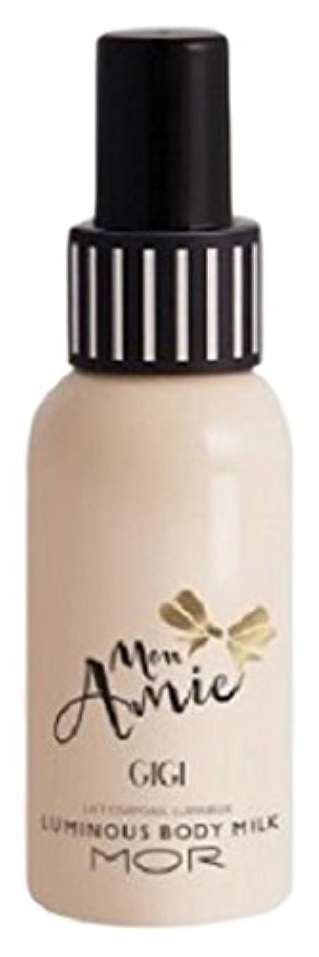 中級ご覧ください一元化するMOR(モア) モナミー ルミナスボディーミルク ジジ(フレッシュなイチジクとレッドベリーにウッディーセダー引き立てる躍動感ある香り) 80ml