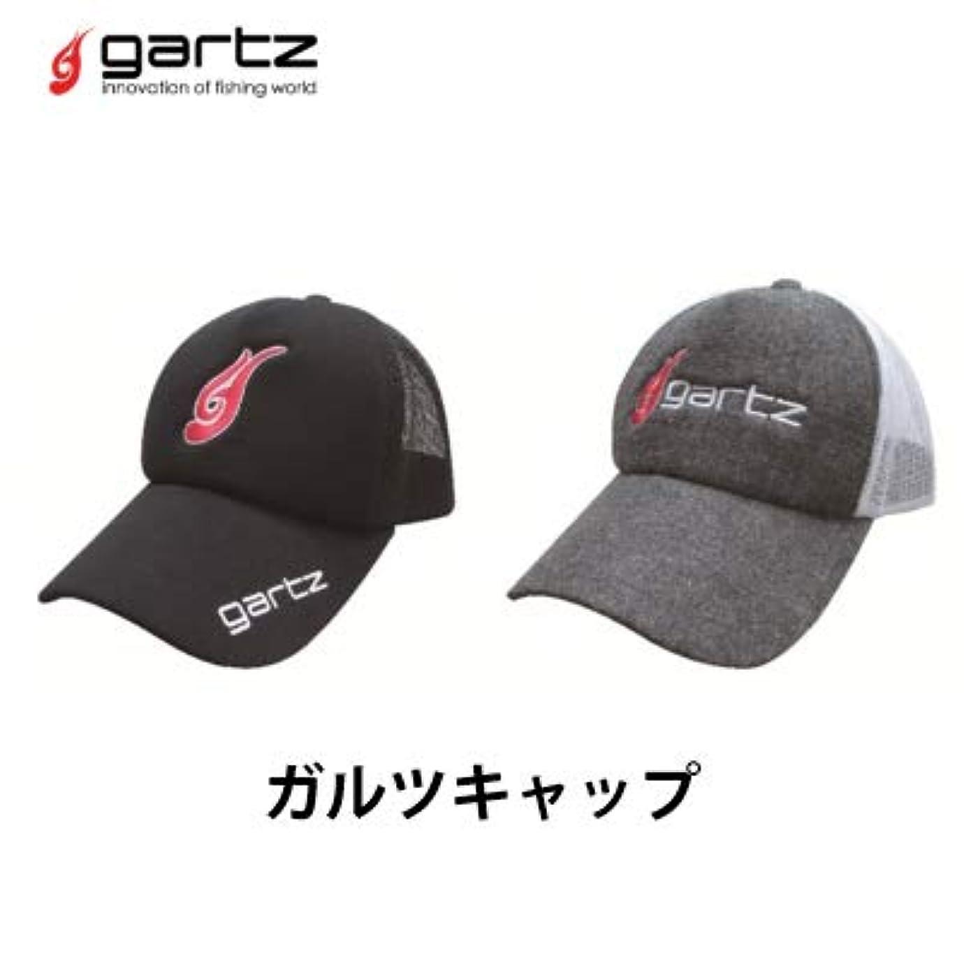 ガルツ(gartz) 920 ガルツメッシュキャップ ブラック F 920