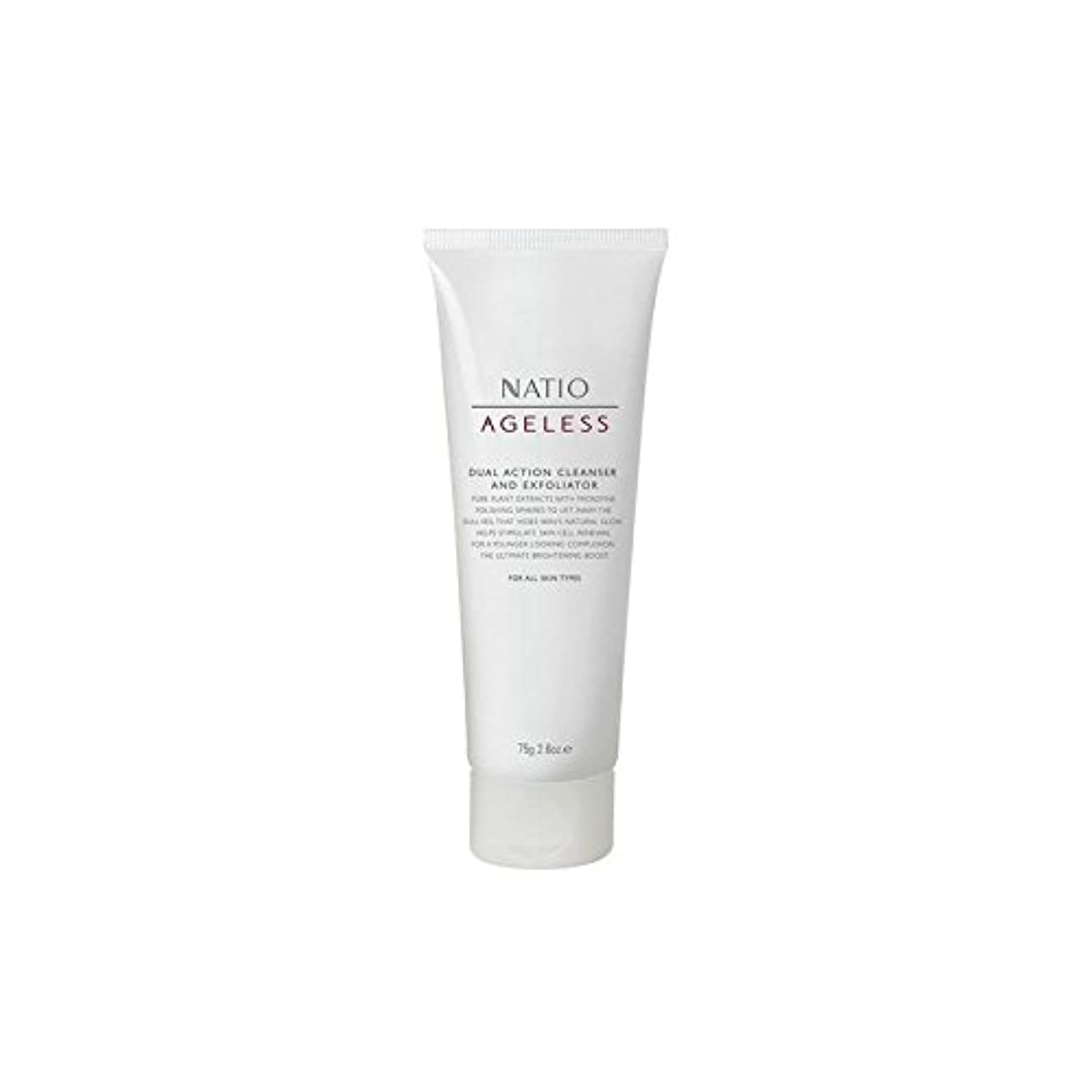 Natio Dual Action Cleanser And Exfoliator (75G) (Pack of 6) - デュアルアクションクレンザーとエクスフォリエーター(75グラム) x6 [並行輸入品]