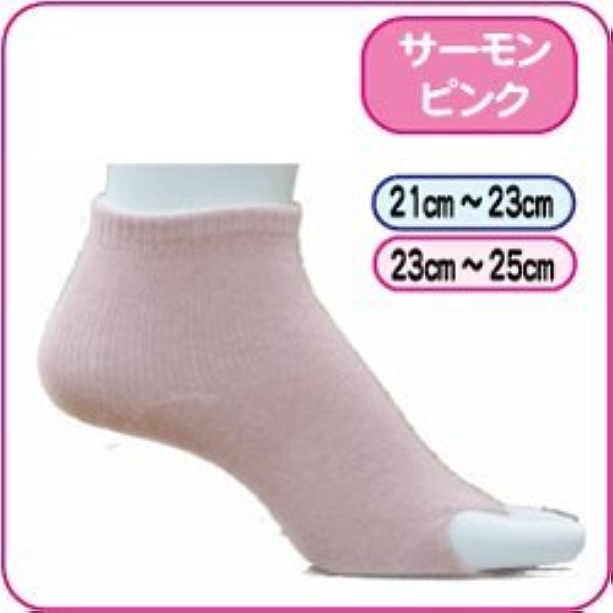 頻繁になぜならドループ冷え性?足のむくみ対策に 竹繊維の入った?指なし健康ソックス (23cm~25cm, サーモンピンク)