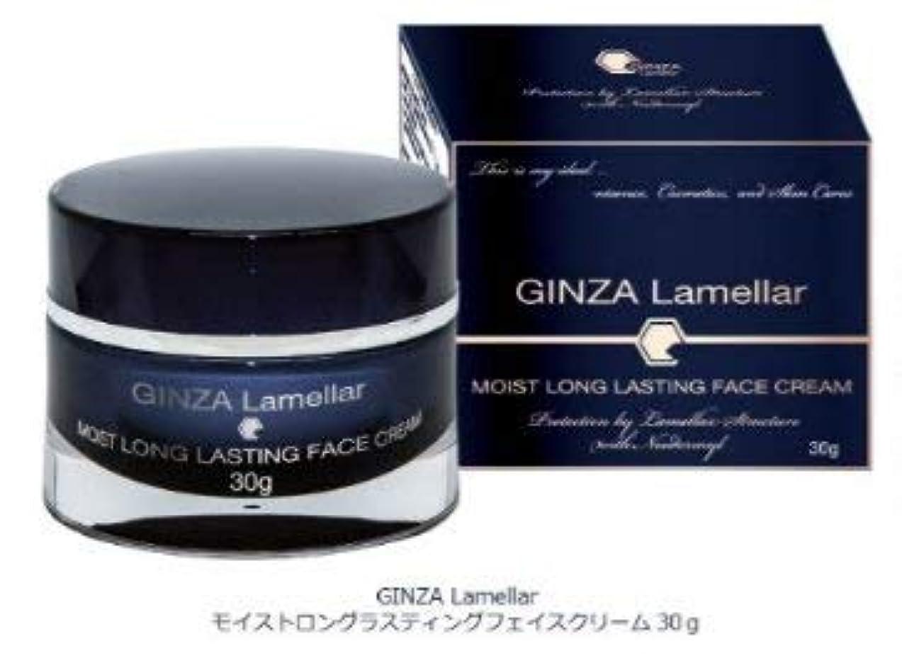 同行するナインへカビGINZA Lamellar 銀座ラメラ モイストロングラスティング フェイスクリーム (顔用クリーム) 30g