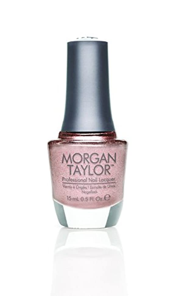 見つけた湾もちろんMorgan Taylor - Fall 2017 - No Way Rose - 0.5oz / 15ml