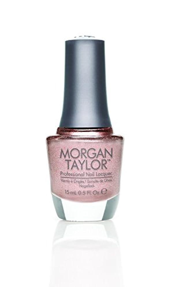 記憶に残る軽蔑するジムMorgan Taylor - Fall 2017 - No Way Rose - 0.5oz / 15ml