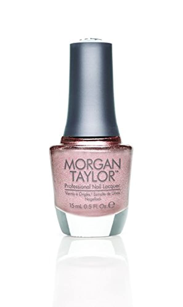 ヤング下手こするMorgan Taylor - Fall 2017 - No Way Rose - 0.5oz / 15ml
