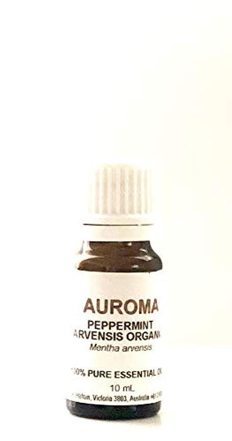 とにかく葉巻順応性AUROMA ペパーミントアヴェンシス(ハッカ) オーガニック 10ml