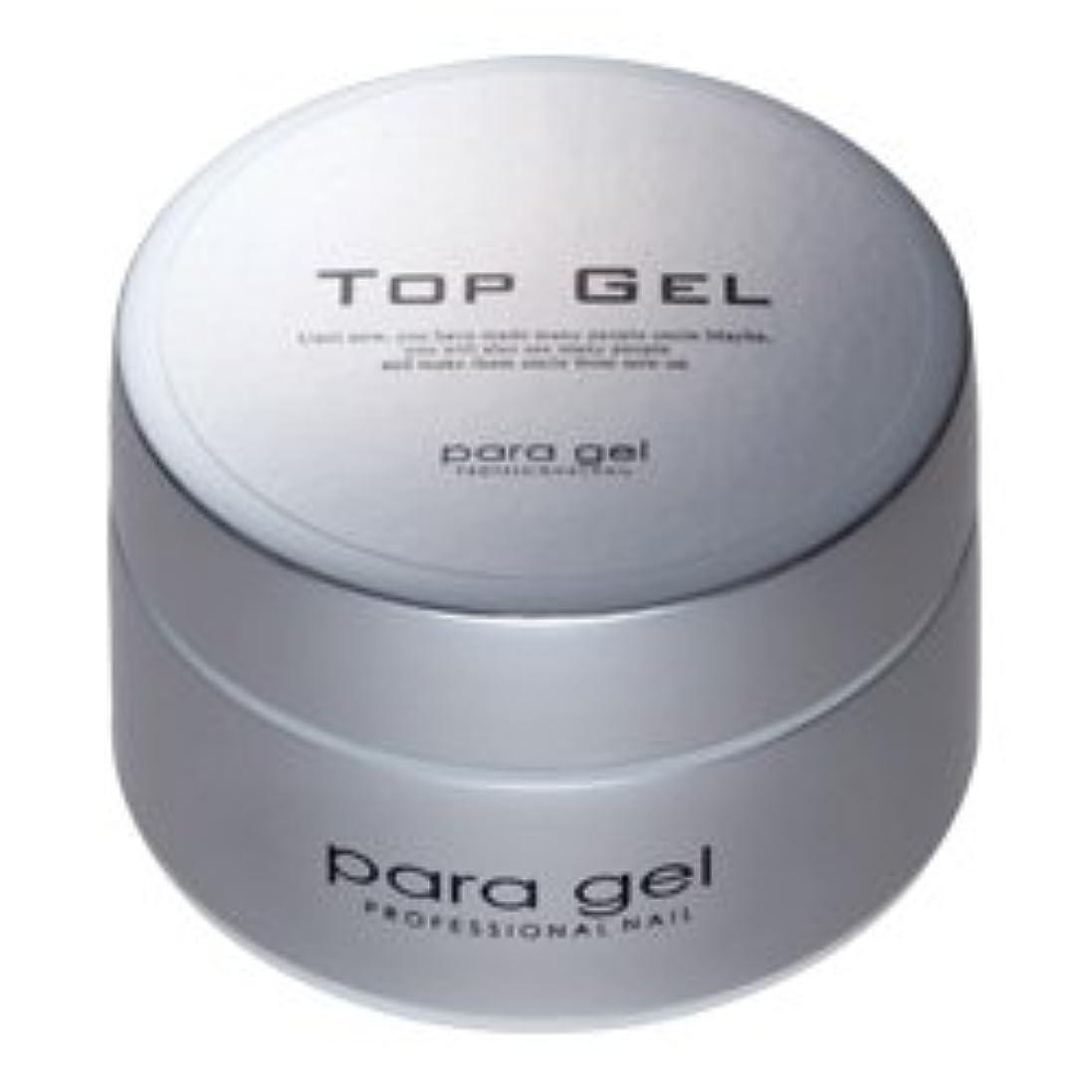 消防士天のコミット★para gel(パラジェル) <BR>トップジェル 10g