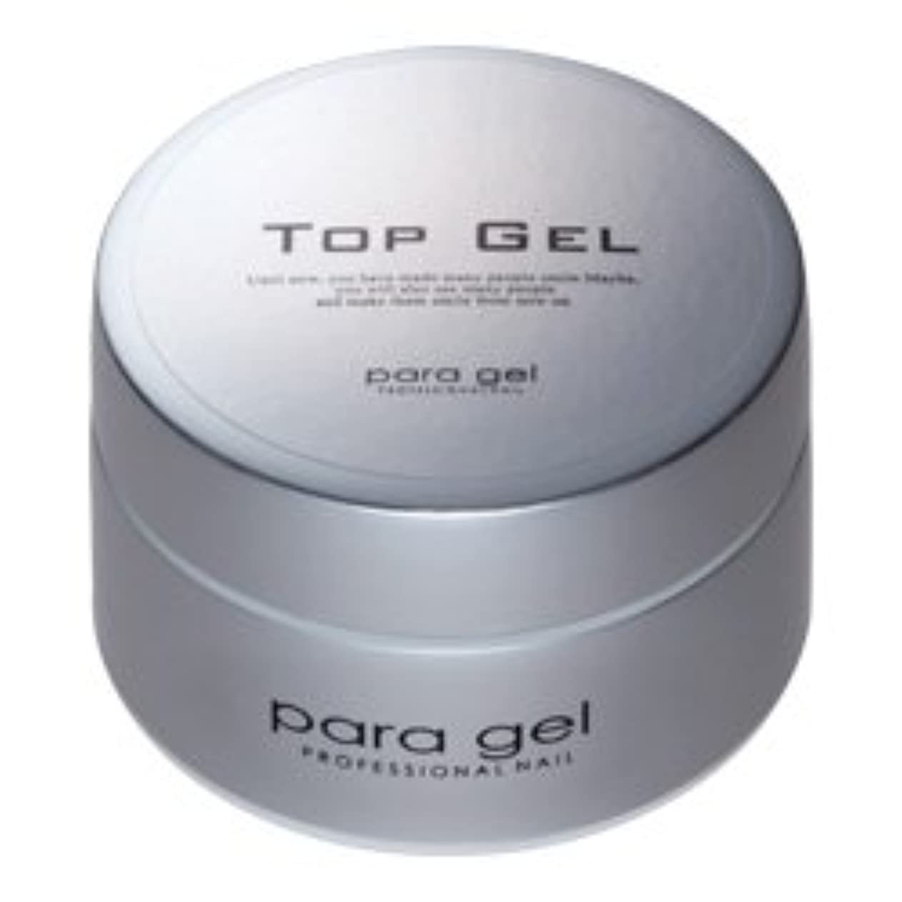 暫定真鍮長さ★para gel(パラジェル) <BR>トップジェル 10g