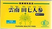 雲南田七人参 粒状タイプ  30包 一番お得な3箱セット