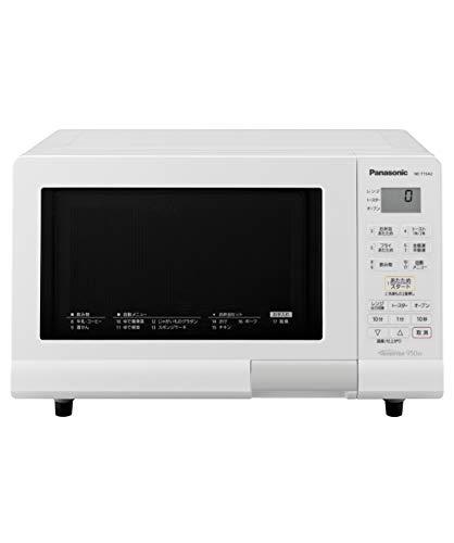 Panasonic (パナソニック) オーブンレンジ エレック 15L ヘルツフリー ホワイト NE-T15A2-W B07H7SVJ99 1枚目