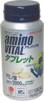 味の素 アミノバイタル タブレット 120粒入 B000BA6TKE 1枚目