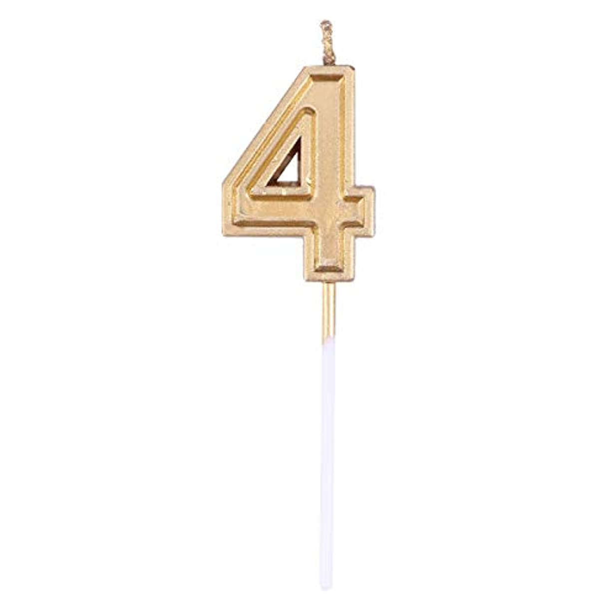 Toyvian ゴールドラメ誕生日おめでとう数字キャンドル番号キャンドルケーキトッパー装飾用大人キッズパーティー(番号4)
