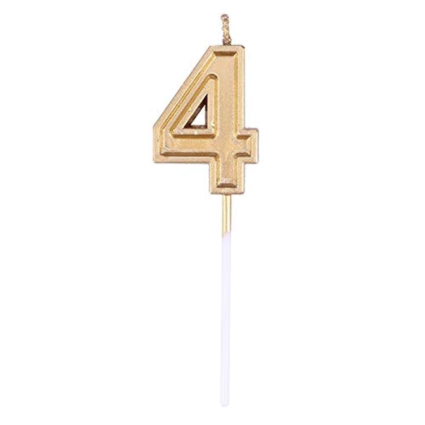 ベール議論するストラップToyvian ゴールドラメ誕生日おめでとう数字キャンドル番号キャンドルケーキトッパー装飾用大人キッズパーティー(番号4)