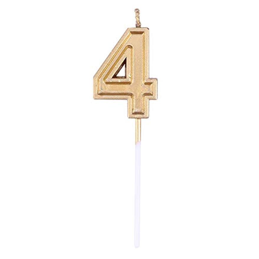 余韻各曲げるToyvian ゴールドラメ誕生日おめでとう数字キャンドル番号キャンドルケーキトッパー装飾用大人キッズパーティー(番号4)