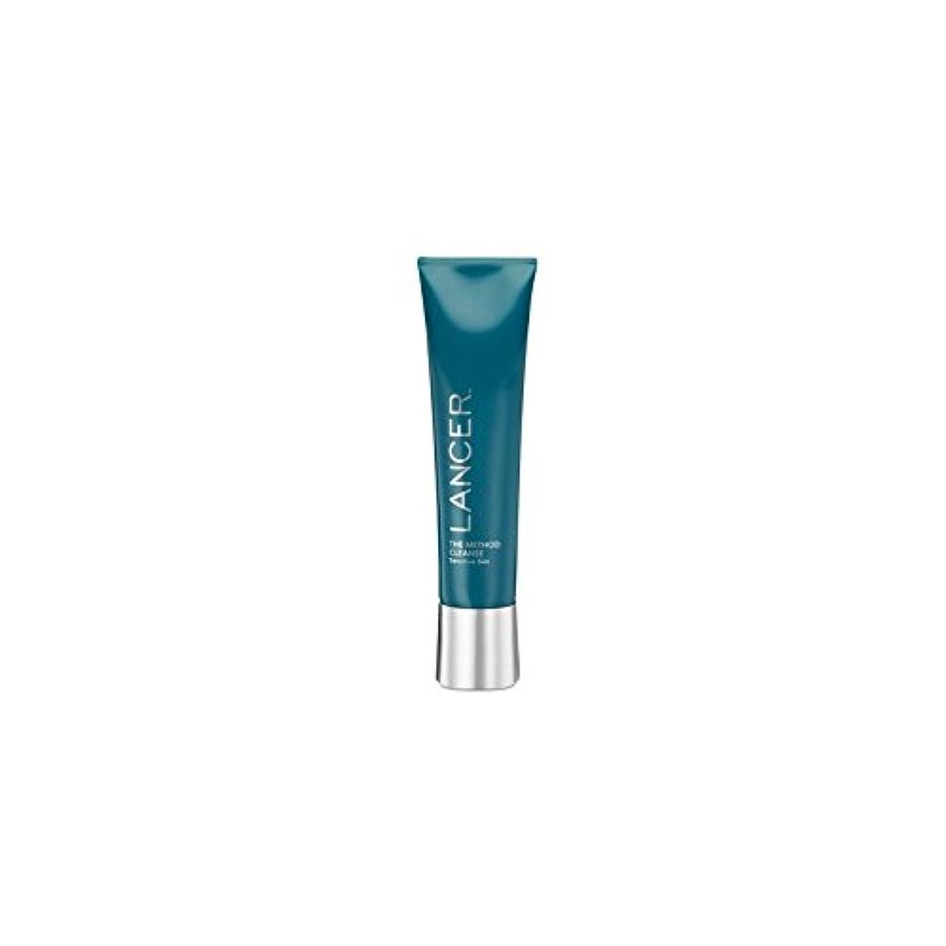 衣類道徳教育楽なクレンザー敏感肌(120ミリリットル):ランサーは、メソッドをスキンケア x4 - Lancer Skincare The Method: Cleanser Sensitive Skin (120ml) (Pack of...