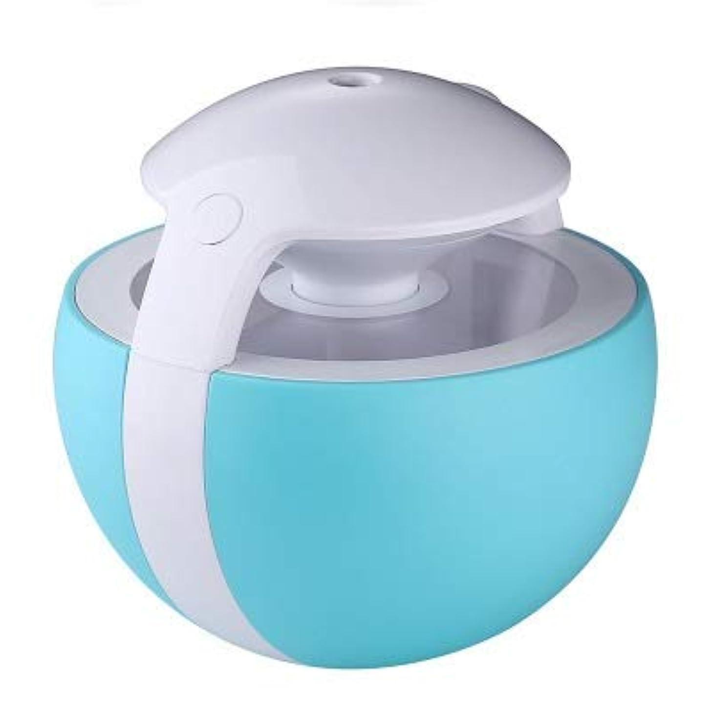 どこにもグリット平衡オフィスホームベッドルーム用超音波空気加湿器-アロマディフューザー-エッセンシャルオイルディフューザー-快適に眠り、職場を簡単に制御できる超静音 (Color : Blue)